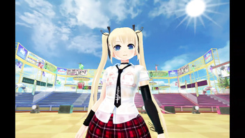 Senran Kagra Peach Beach Splash Virtual Reality Marie Rose